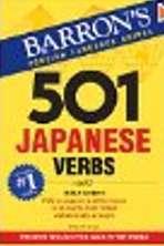 Barron's 501 Japanese Verbs