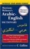 ARABIC ENGLISH DICTIONARY thumbnail